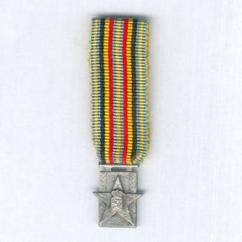 Miniature Medal for the 50th Anniversary of the Belgian Congo Obverse
