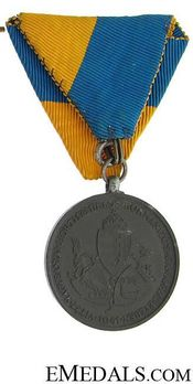 Commemorative Medal for the Liberation of Southern Hungary Reverse