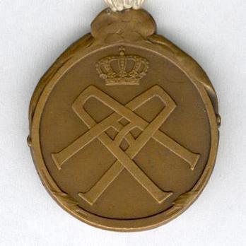 """Bronze Medal (Alexander I, stamped """"Μ. ΤΟΜΒΡΟΣ"""") Reverse"""