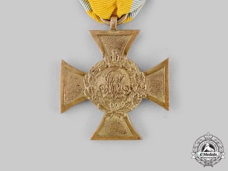 Commemorative War Cross, 1863-1864, in Bronze