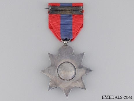 Medal (for Men, 1902-1910) (Silver-gilt by Elkington) Reverse