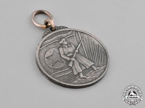 Medal for Military Merit, Type I Obverse