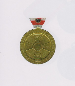 Commemorative Medal for the War of Liberation and Independence (1879) Reverse