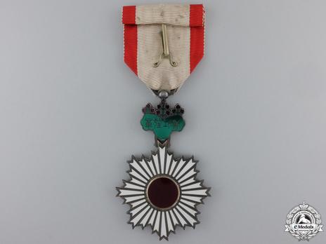 Order of the Rising Sun, V Class Reverse
