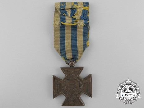 Bronze Cross (for Military Personnel) Reverse