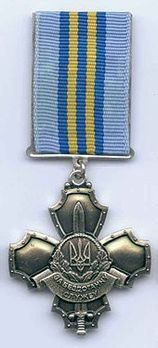 Irreproachable Service, II Class Badge Obverse
