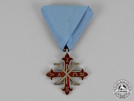 Constantinian Order of St. George, Knight II Class (1845-) Obverse