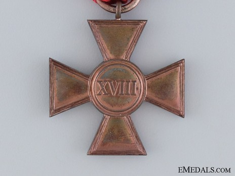 Cross for 18 Years Reverse