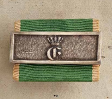 Military Long Service Decoration, I Class Cross for 15 Years (in copper)
