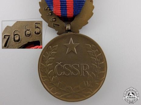 Bronze Medal (1960-1989) Reverse