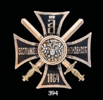Cross for Service in the Caucasus, Gold Cross
