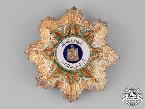 Order of the Two Rivers (Wisam al-Imtiaz-i-Rafidain), Civil Division, Grand Cordon Breast Star