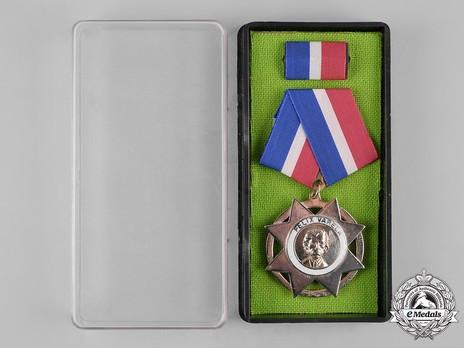 Order of Felix Varela, I Class Case of Issue Open