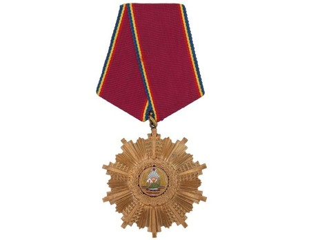 Order of August 23rd, V Class Medal (1965-1989) Obverse