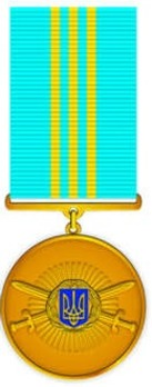 Long Service Medal, for 10 years Obverse