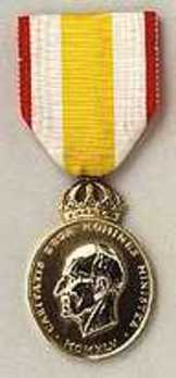 8th Size Gold Medal Obverse