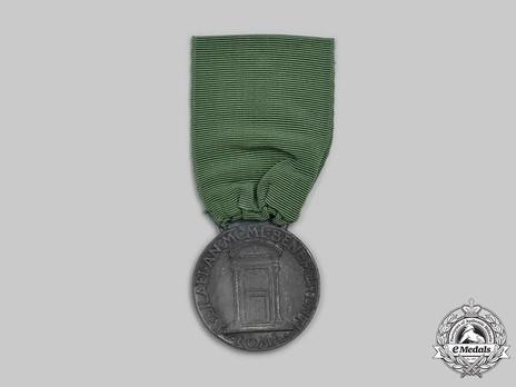 Bene Merenti Medal, Type VIII, Bronze Medal