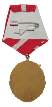 Order of the Red Banner of Labour (numbered) Reverse