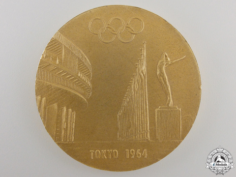 1964 Tokyo Olympic Commemorative Medal Reverse