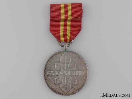 Order of the Military Victory Cross, Type II, VI Class Reverse
