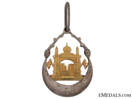 Order of Independence (Nishan-i-Istiqlal), Civil Division, I Class Grand Cordon (with silver and gold, c.1960) Reverse