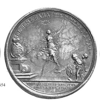 Death of Elizabeth Petrovna Commemorative Table Medal (in silver) Reverse
