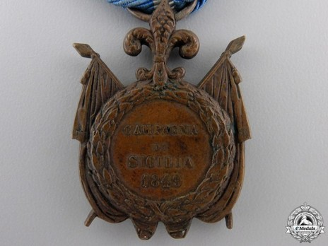 Merit Medal for the Sicily Campaign, in Bronze Reverse