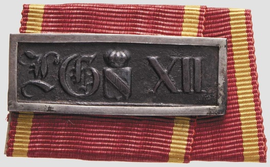 Military Long Service Bar, III Class (1831-1868) (for 12 Years) Obverse