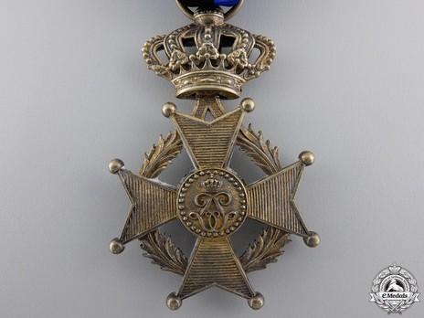 Knight (1915-1951) Reverse