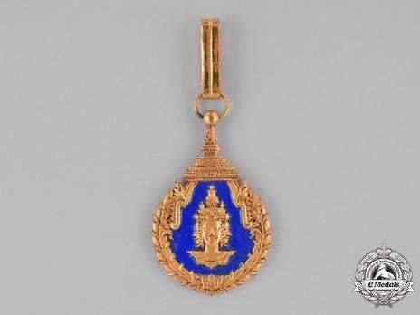 Order of Merit in Education, Commander Obverse