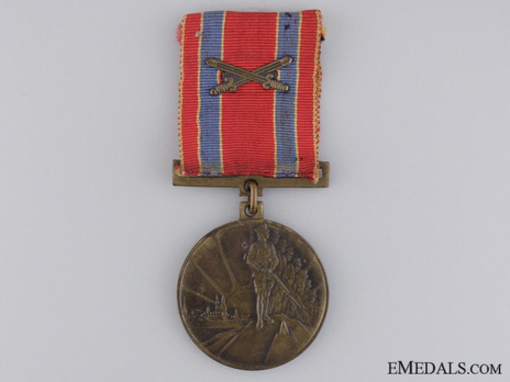 1928 latvian ind 53ff7803e6f591