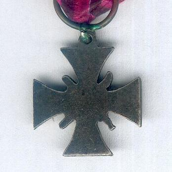 Miniature Cross of the Central Karelian Isthmus Battle Reverse
