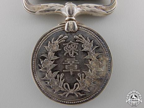 Medal of Honour Obverse