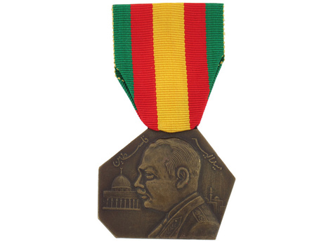 Bronze Medal (1948-1953) Obverse