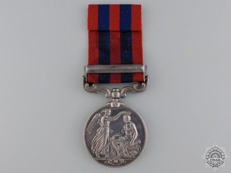 "Silver Medal (with ""HAZARA 1888"" clasp) Reverse"