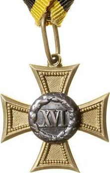 Military Long Service Decoration, Type I, I Class (for 16 years)