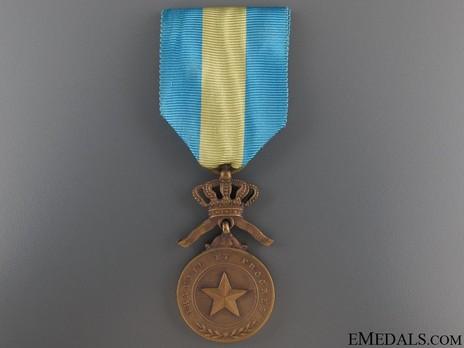 Bronze Medal (1888-1951) Obverse