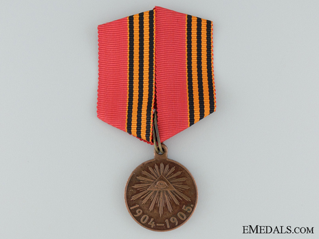 Russo-Japanese War Light Bronze Medal Obverse