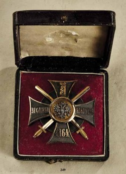 Cross for Service in the Caucasus, Silver Cross