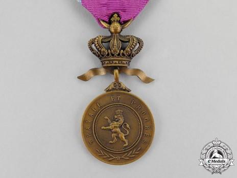 Bronze Medal (1891-1951) Obverse