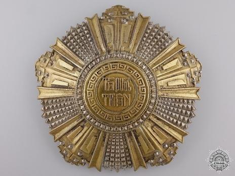 National Order of Vietnam, Grand Officer Breast Star