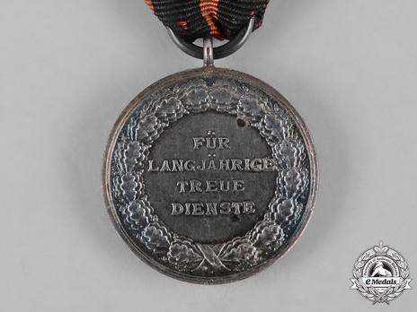 King Karl Jubilee Recognition Medal Reverse