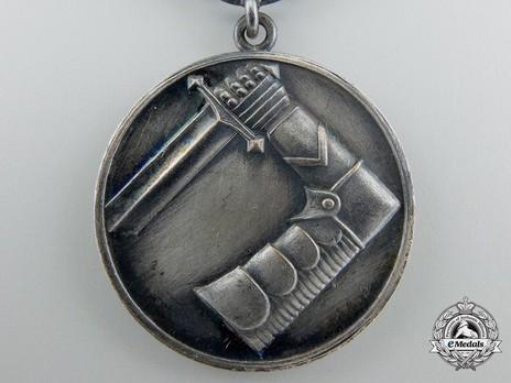 Civil Guard Medal of Merit, Silver Medal Observe