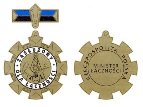 Decoration for Merit to Communications (1996-2001) Obverse and Reverse