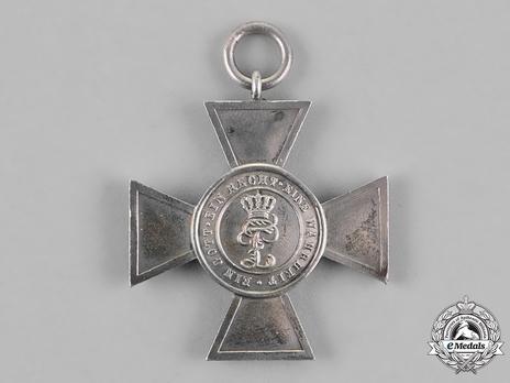 II Class Honour Cross Obverse