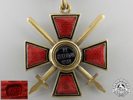 Military Division, IV Class Badge, by Dimitri Osipov (in gold, with swords)
