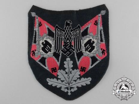 German Army Standard Bearer Arm Shield (Panzer version) Obverse