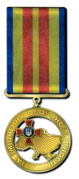 Medal for Military Cooperation Obverse