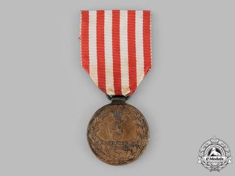 Field Honour Decoration, 1850