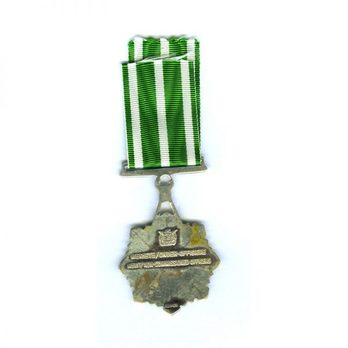 Prisons Service Medal for Merit, for Non-Commissioned Officers Reverse